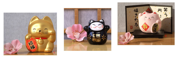 Happy Lucky Cats from Gifts Of The Orient