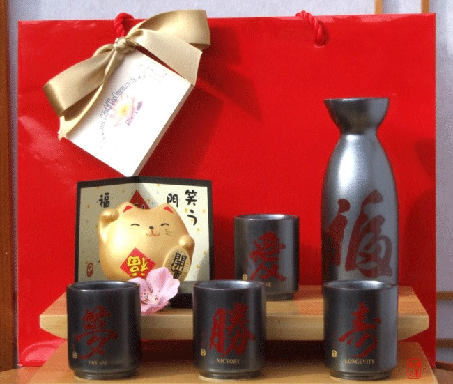 Gift Bag – Gold TOU Lucky Cat & Sake set Japanese metallic black Good Luck calligraphy design 4 cups