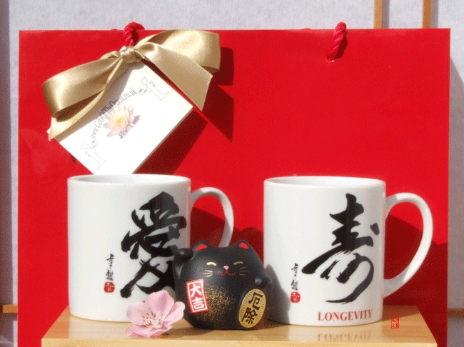 Gift Bag - Lucky Cat round black for protection & white Love & Longevity mugs - Maneki Neko Feng Shu