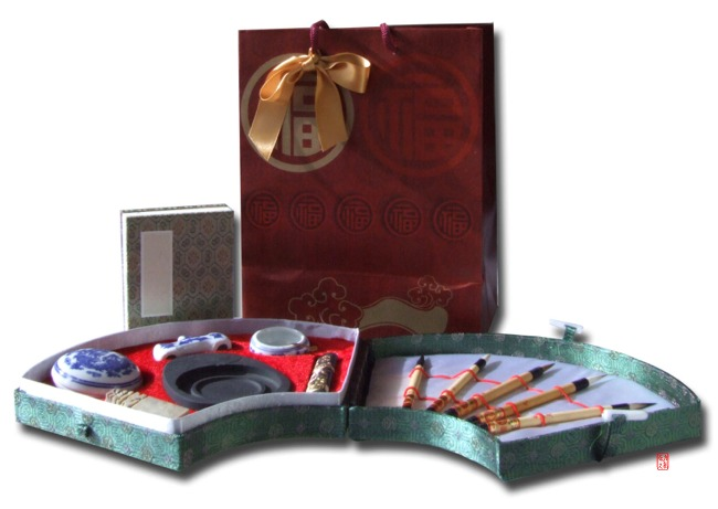 Gift Set - Calligraphy writing set Chinese fan shaped green brocade F250-3 & small calligraphy book