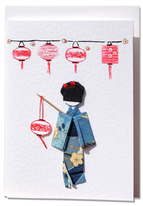 Handmade Greeting Card -  Japanese Geisha blue carrying lantern