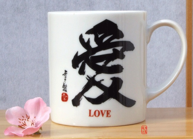 Tea mug white Love calligraphy