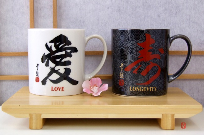 Tea mugs Black & White with Love and Longevity calligraphy