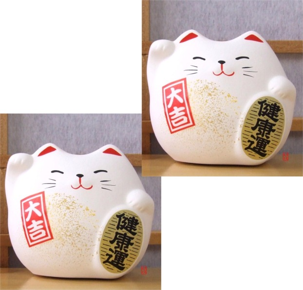 Two Maneki Neko Feng Shui Lucky white cats for health